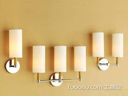 各种壁灯价格及款式介绍,挑出最适合你的那款吧!