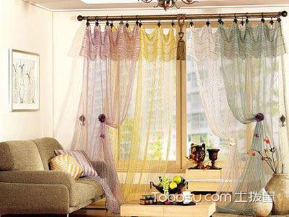窗帘杆如何安装?为美丽家居再加分
