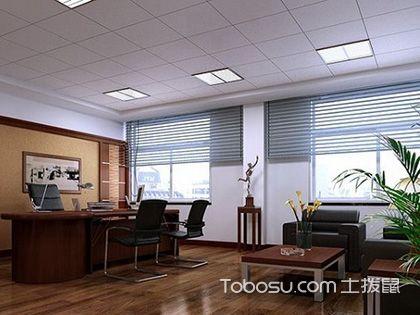 简约风格办公室设计效果图,为工作创造一个好环境