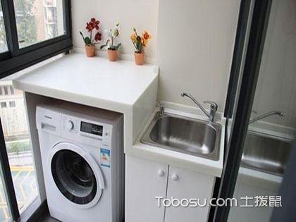 阳台洗衣机设计案例,教你巧妙地将空间利用起来