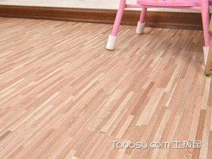 塑料地板是什么?它的特点有哪些?
