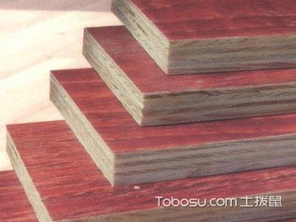 什么是胶合板?装修的时候需要注意什么?