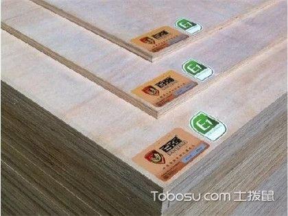 如何选胶合板?注意不同材质的差异