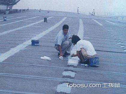 屋顶防水补漏施工方法介绍,防水补漏材料哪种好?