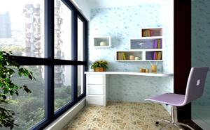 【阳台改造书房】阳台改造书房方位选择,阳台改造书房物品摆放,注意事项,装修效果图