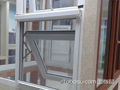 如何选购塑钢门窗?妙招谨记不会错