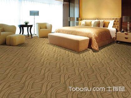 化纤地毯是什么?是时候入手这些选购小知识了