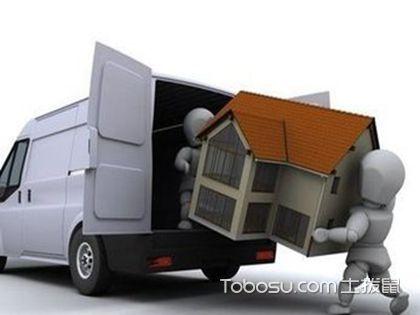 知道搬家注意事项及禁忌,才能更好地搬进新房