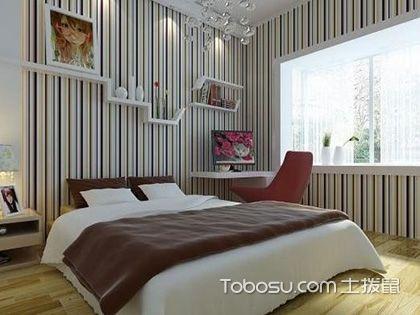 10平米小卧室设计图片,好环境有助好睡眠