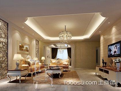 简欧风格客厅色彩搭配方案,四种彩色效果好