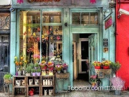 20平米花店装修,花花世界带来美的享受值得拥有