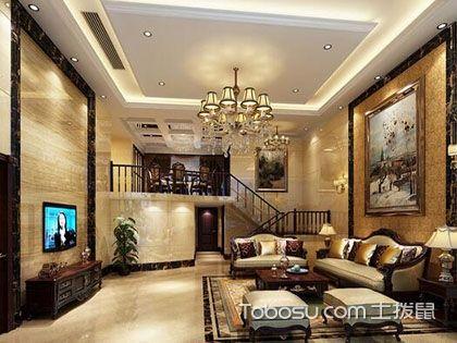 欧式风格客厅图片,完美家居蓝图立观