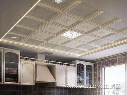 """厨房吊顶颜色怎么选?""""颜值""""和风水都要兼顾"""