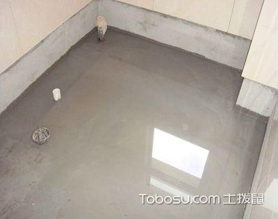 卫生间墙面防水和地面防水可以分开做吗?