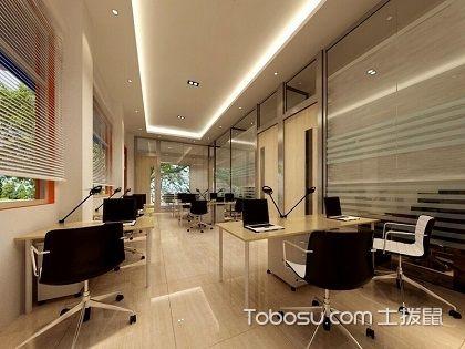 60平米办公室装修,为你倾心打造完美工作空间