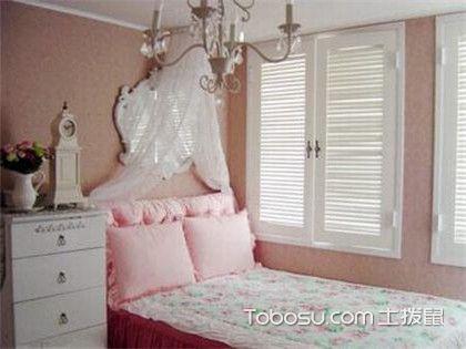 4平方米的卧室装修图欣赏,不同年龄不同风格