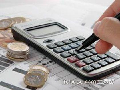 70平米房子装修预算怎么做?装修小白必备知识