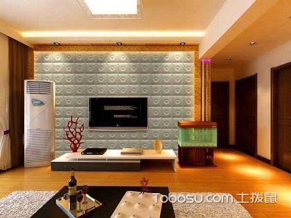 90平米装修效果图,这样的现代简约家居美不胜收!