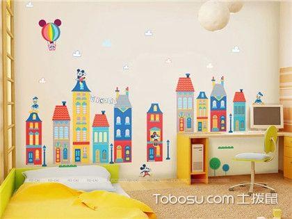 选儿童房壁纸时应注意什么?儿童房间更有保障