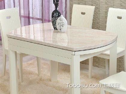 英伦折叠餐桌-折叠餐桌图片大全-折叠餐桌图片及价格图片