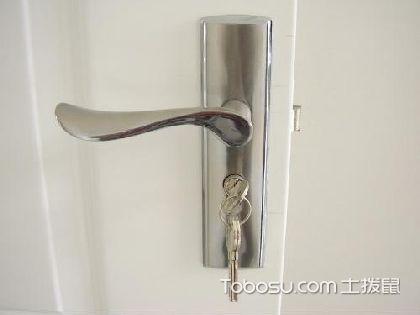 门锁选购,还得看这几招