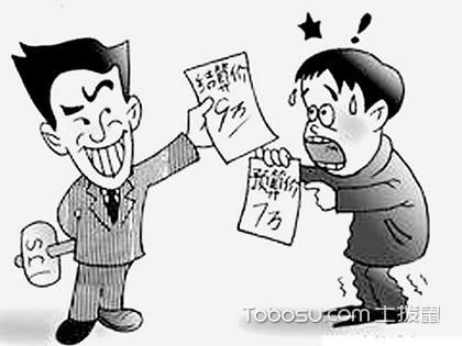 杭州90平米装修预算表,3.5万搞定基础装修工程