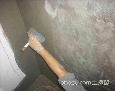卫生间的防水做法,具体注意这6点