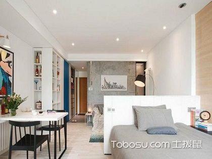 45平米一室一厅装修,小空间的迷人魅力