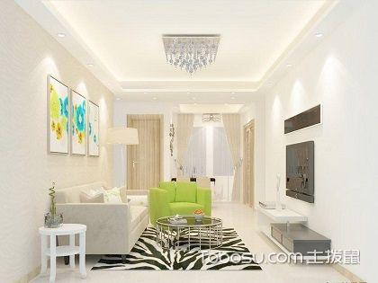 三室一厅装修样板间,就要品质非凡的简约风格