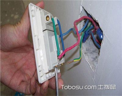 验收开关、插座面板安装工程有什么验收标准?