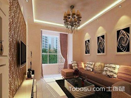 三室一厅户型图,现代欧式风格教你装修温馨居室!