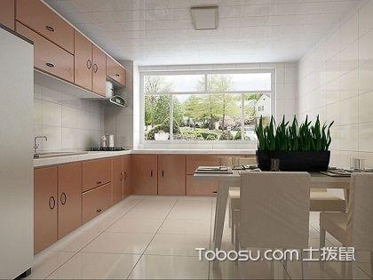狭小却实用的U型厨房设计,小户型的最佳选择