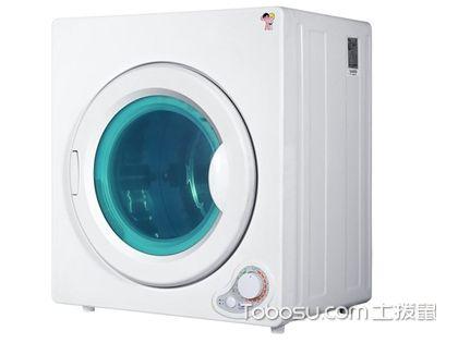 烘干机怎么买?选对了再也不怕潮湿低温侵蚀
