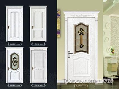 免漆门和烤漆门哪个好? 一招解决你的选择困难症