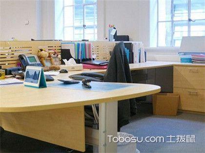 辦公室風水座位圖解,辦公室座位怎樣擺放最好?