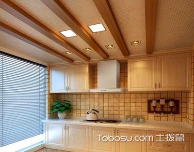 如何预防厨房吊顶不平?做好预防有备无患