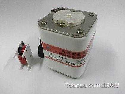 熔断器和断路器的区别,让你全面了解二者的特征