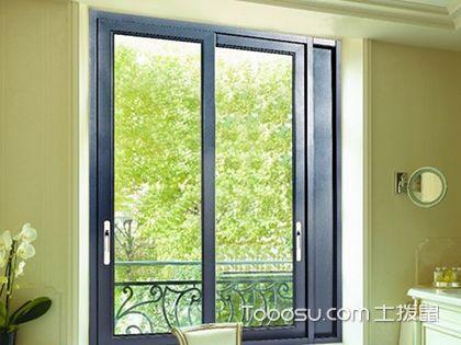 铝合金门窗制作的准备和要求,事前工作十分重要!