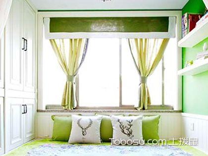 """110平米三室两厅设计图,感受""""绿油油""""的家"""