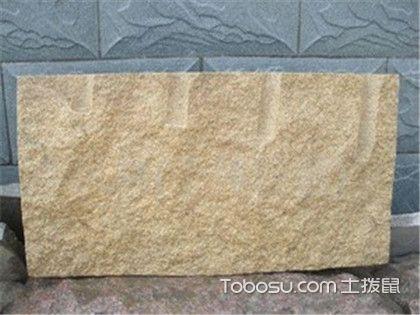 麻面花崗石板是什么?5個步驟教你延長它的壽命