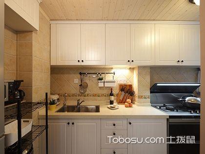 家居厨房炉灶方向风水, 小生活大讲究