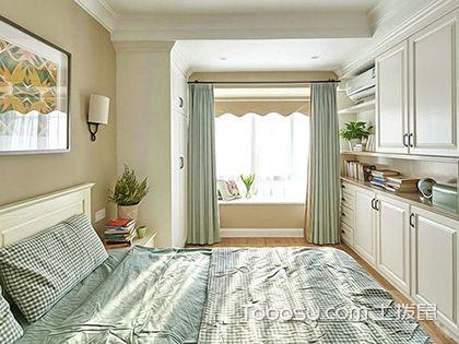 75平两室两厅装修样板间,精致创意的空间布局
