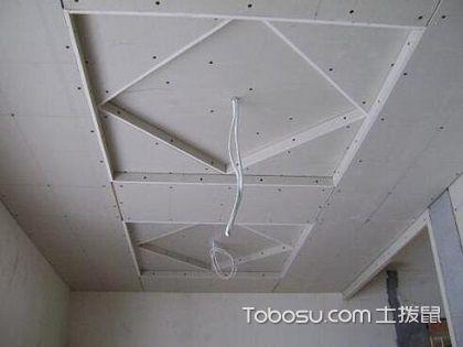 解析轻钢龙骨吊顶,另一种天花设计选择