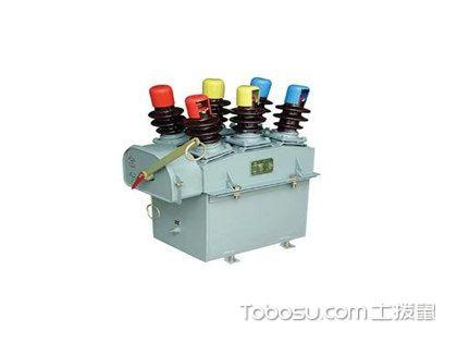 高压断路器的种类有哪些?看看这三种常见断路器