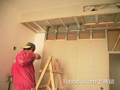 看轻钢龙骨隔墙施工图,学隔墙施工工艺