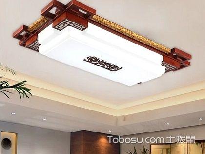 中式客厅吸顶灯虽美,安装的时候更要注意