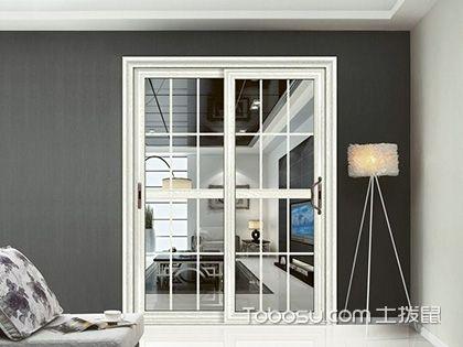 """熟知门窗安装验收规范,让门窗更加""""实在"""""""