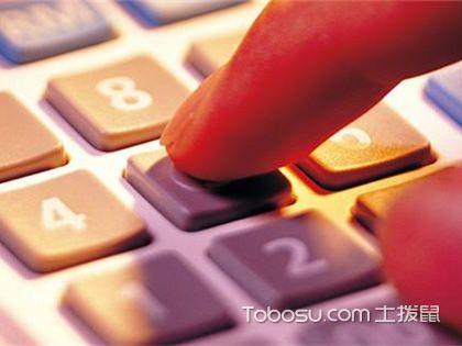 110平米u乐娱乐平台预算清单,4.5万轻松搞定中档u乐娱乐平台