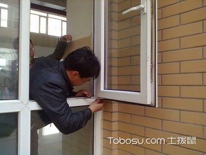 门窗验收一定要知道的知识,快来看看