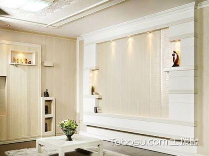 三室一厅u乐娱乐平台样板房,10万打造100平品质美宅